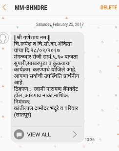 Marriage Invitation Sms In Marathi Wedding Invitation By Sms
